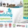 Türkiye Oryantiring Şampiyonası ve Balıkesir Oryantiring Festivali (BOF) 2016