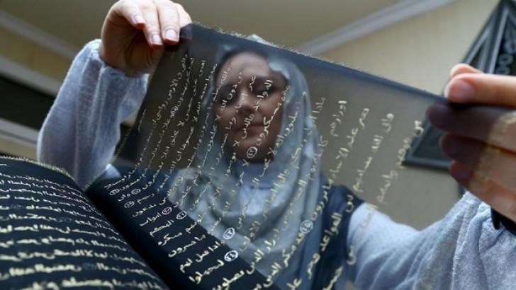 Kur'an-ı Kerim İpek Sayfalarda