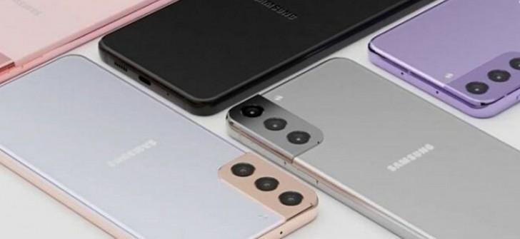 Samsung Galaxy S21 için iddia edilen teknik özellikler