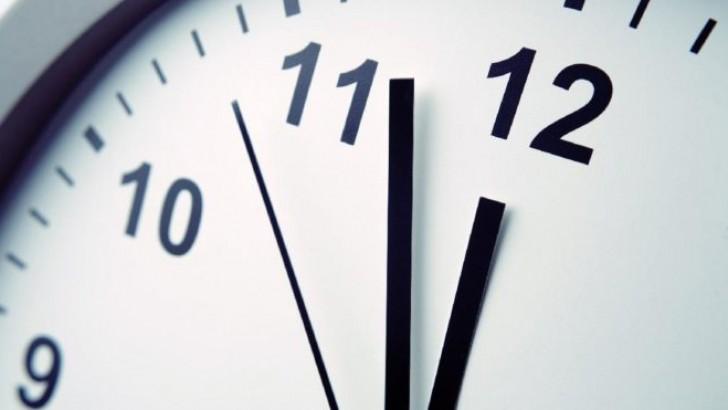 Kamu Kurum ve Kuruluşlarının Günlük Çalışma Saatleri